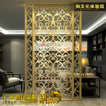 Pure copper screen partition bedroom partition block European style porch background living room door decoration hollow copper carved