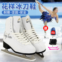 Zhaidao pattern skate shoes really skates ladies adult flower skate shoes skate shoes ice dance shoes training shoes