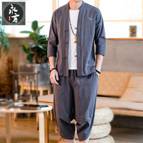 Chinese style short-sleeved linen suit mens Tang costume youth costume Zen summer thin section hanfu ancient style three-piece