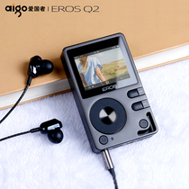 Patriot EROS Q2 Bluetooth mp3 lossless music player HIFI hard solution DSD portable Walkman front end
