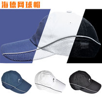 HEAD Hyde mens tennis cap top sports cap sunshade baseball cap breathable comfortable authentic
