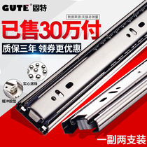 Solid special drawer track mute guide rail 3 three-section slide rail keyboard bracket slide rail inverted wardrobe cabinet hardware accessories