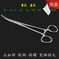 Outdoor stainless steel hemostat surgical incision large and medium small decoupling straight elbow fishing hook hook cupping pet hair