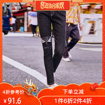 Marma Betty Black Hole Jeans female autumn 2018 new nine-point pants Korean version of thin slimming high waist pants