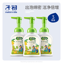 Baby bottle cleaning agent washing liquid baby children washing baby detergent fruit and vegetable bottle cleaner 3 bottles
