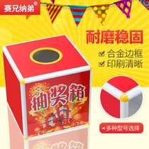 Large Draw Box Event celebration Raffle Box Company annual Meeting Small Medium Draw box color box acrylic Raffle box Lucky gift Red prize box wedding party transparent Jackpot box custom