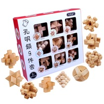 Kong Ming lock Ruban lock set children puzzle adult intelligence toy boys and girls primary school students unzip the organ box.