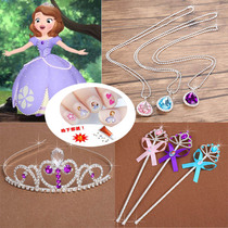 Sophia Princess Crown headdress headband iron metal hairpin childrens magic wand set Crystal girl crown