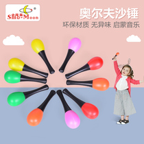 Alf percussion instrument infant small sand ball sand hammer children puzzle early teaching toy baby do sand hammer.