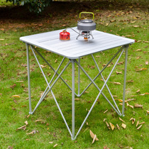 Outdoor portable stall table barbecue camping folding table silver aluminum alloy table leisure table metal table table