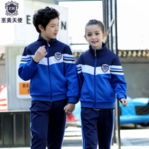 Primary and secondary school uniforms spring and autumn childrens sportswear suits autumn Unified middle school students junior high school students Service customization