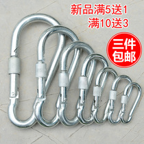 Carabiner safety buckle outdoor buckle hook multi-function dog chain buckle climbing safety hook insurance hook spring buckle quick-hanging