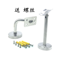 Stainless steel solid 304 fixed PVC wood floor stairs handrail connection accessories support wall guardrail bracket