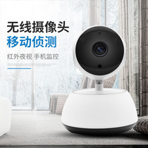 Wireless WiFi surveillance camera smart home camera network HD night vision mobile phone remote monitoring