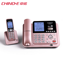 Sino gw01 digital cordless female telephone recording fixed phone automatic message internal wireless intercom
