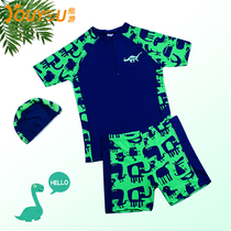 Kids  swimsuit in childrens bathing suit boy dinosaur split boys five points flat angle swimming pants set Baby sunscreen Swimsuit