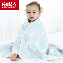 Antarctic baby bath towel cotton super soft absorbent child gauze towel was Cotton newborn baby bath cover blanket