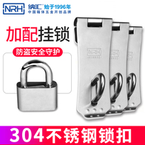 Stainless steel lock padlock thickened buckle old simple door lock wooden door latch home door latch bolt door nose
