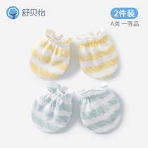 Newborn baby gloves anti-scratch face thin section newborn summer hand spring and Autumn Winter cotton baby gloves summer