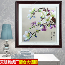 Embroidery boutique Su embroidery finished living room bedroom porch decorative paintings magnolia flower embroidery painting Su embroidery paintings