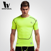 Mens sports tights sexy stylish short-sleeved T-shirt running fast dry breathable moisture-absorbing sweat fitness training clothes.