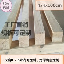 Wood simple solid wood integrated ceiling keel Wood Square punch square material simple custom wood fashion large multi-function
