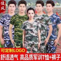 Camouflage short sleeve male students military fatigues camouflage clothing short sleeve suit T-shirt summer military uniforms womens quick-drying T-shirt