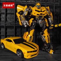 King Wei will transform Toy King Kong 5 alloy version Bumblebee robot Wei will MPM03 Super Warhammer model