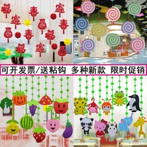 Environmental Protection theme wall wall decoration aerial creative kindergarten air hanging objects health convenient layout