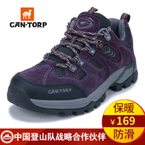 Clearance CANTORP camel hiking shoes female genuine summer autumn outdoor shoes waterproof breathable leisure sports hiking shoes