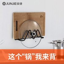 No punching pot cover rack household vegetable board rack wall-mounted kitchen storage artifact space aluminum black kitchen shelf.
