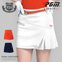 Send the Belt! PGM Golf Costume Ladies Skirt Golf womens clothing can be fitted with clothes set