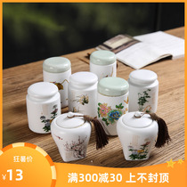 Ding kiln Meilan bamboo chrysanthemum small tea can ceramic light sealing tank storage tank tea accessories logo customization.