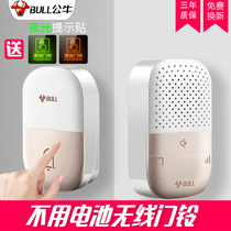 Bull doorbell long-distance a drag two drag an electronic remote control doorbell wireless home without battery smart door Ling
