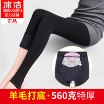 Ice clean wool leggings female winter wear plus velvet cotton pants thick high waist one outside wear cashmere foot warm pants