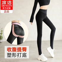 Ice clean plastic body hips leggings women autumn and winter plus velvet thick pressure tight leg Barbies pants high waist bodybuilding pants