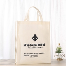 Guest thickened non-woven bag non-woven bag made tote bag can be printed LOGO environmental protection advertising bag exhibition bag.