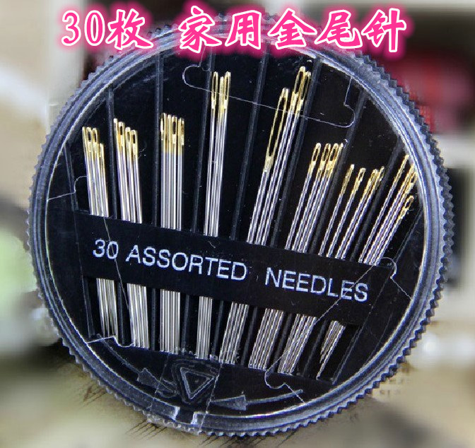 30 household gold tail needle hand stitch box wire needle disc needle stainless steel needle combination needle box stitch needle.