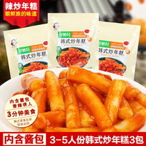 Lad Korean fried rice cake 280g*3 package contains sauce package spicy fried rice cake Army hot pot instant rice cake