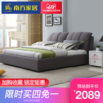 Southern home simple modern fabric bed master bedroom tatami double bed washable small apartment bed software bed