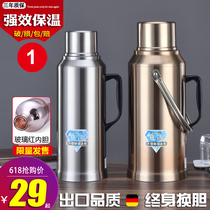 European Henan household thermos thermos bottle stainless steel insulation pot bottle student dormitory with a kettle bottle tea bottle