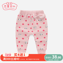 Toddler Pants March-June baby casual pants girl panties children spring and autumn 1-4 year old baby Harlan pants large pp pants