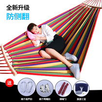 Hammock outdoor anti-rollover single double student dormitory dormitory swing adult canvas camping hanging chair