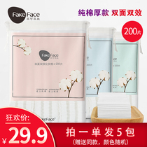 5 packs of 1000 pieces FakeFace facelift cotton female makeup remover cotton remover with facial thick cotton