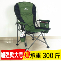 Outdoor portable fishing chair adult canvas folding chair conference chair beach chair Director Chair art sketch chair