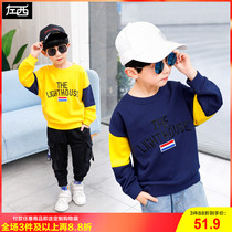 Left West boys sweater spring 2019 New childrens long-sleeved shirt in the spring and autumn Children Korean version of the tide