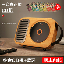 Witch single life portable cd player fever CD player home Walkman student English player