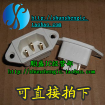 AC power word socket Triangle three-pin socket 10A 250V product word shun Shen