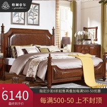 American bed full solid wood bed master bedroom 1 8 m Jane Mei rural leather bed 1 8 M European princess bed double bed