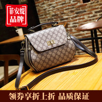 Bag Summer small fresh 2019 senior French minority Messenger wild fashion leather handbag Network red packet